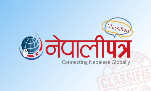 Nepalipatra Classified