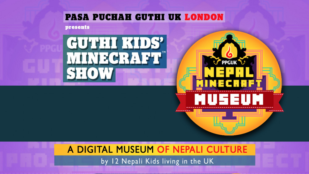 Pasa Puchah Guthi released a digital Museum of Nepal