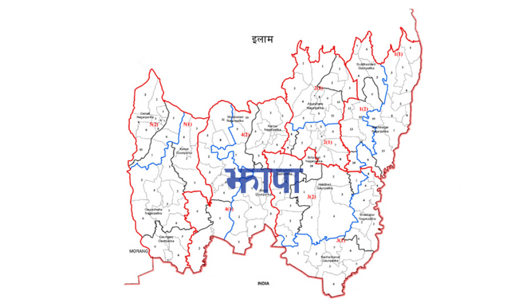 Potential polling booths monitored in Jhapa