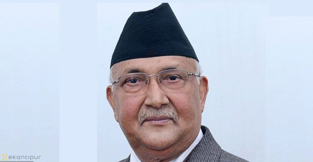 PM Oli to visit UK
